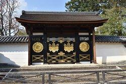 Daigo-ji Temple Karamon