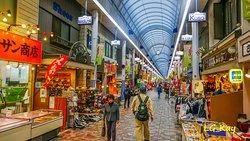 Yokohamabashi Shopping District