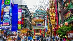 横滨中国城