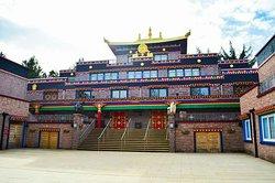 Kagyu Samye Ling Tibetan Buddhist Monastery and Centre for World Peace and Health