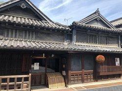 Taketsuru Sake Brewery