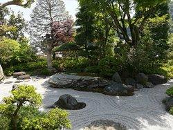 Takao Komakino Garden