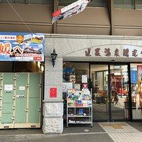 Dogo Onsen Kanko Kaikan