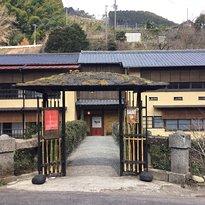 Tsuruno Kawayado Tojiya