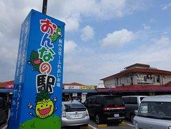 Onna Station Nakayukui Market