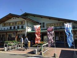 Yoshinogari Road Side Station