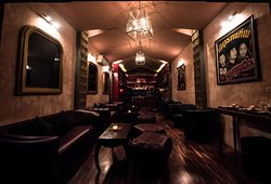 Menaka Lounge