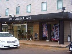 新発田 第一 ホテル