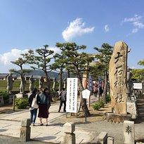 Ako Oishi Shrine