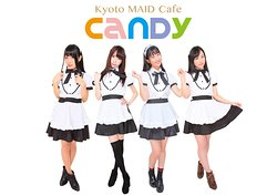 Kyoto Maid Cafe Candy