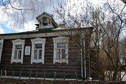 Sergei Esenin Museum