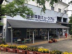Shiroishi Castle History Museum
