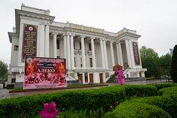 Ayni Opera & Ballet Theatre