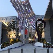 Sheikh Abdullah Al Salem Cultural Centre