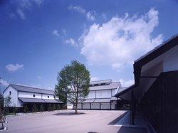 Ichinokura Sakazuki Art Museum