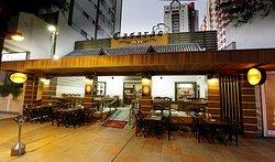 Restaurante e Pizzaria Casarão Da XV