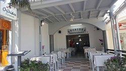 Orchidea Restaurant