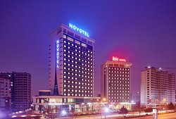 Ibis Konya Hotel