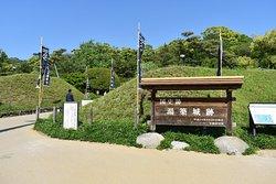 Dogo Park (Ruins of Yuzuki Castle)