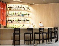 Sake Bar Ayatsuru