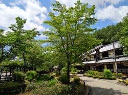 Gifu Seiryu Satoyama Park