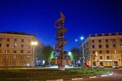 Stele Glory to the Soviet Science