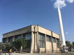 Sergiy Korolyov Astronautics Museum