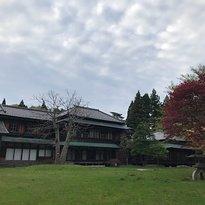 Former Shibusawa Residence