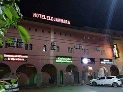 Eldjawhara Hotel
