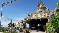 Wat Tham Khao Tao