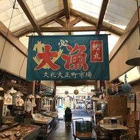 Kure Taisho-machi Market