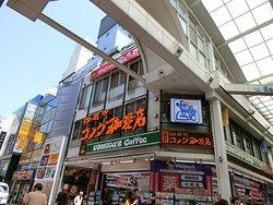 Kichijoji Daiyagai