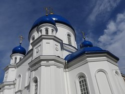 St. Michael Archangel Cathedral
