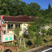 Pension Hot Village Mito
