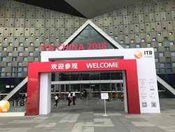 Shanghai World Expo Exhibition & Convention Center
