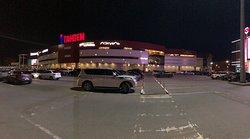 Tandem Mall