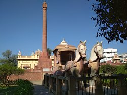 Gita Mandir Temple