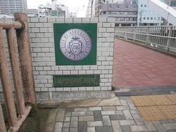 アルバカーキ市の市章