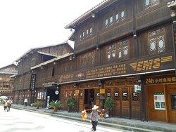 Yinji Zuimei Youyi Hotel