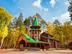 Ганина Яма мужской монастырь