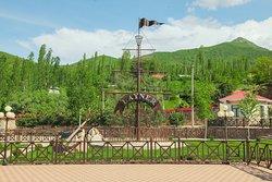 Layner Mountain Resort Complex
