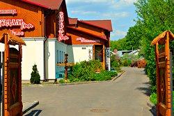 EcoHotel Suzdal Inn