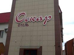 Otel' Oskar