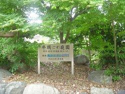 境内に宮寺が残る神社