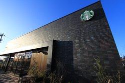 Starbucks Coffee Hekinan Shiroyama