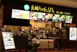 Ringer Hut Aeon Town Narita Tomisato