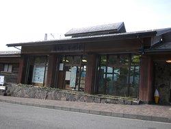 Michi-no-Eki Hakone Toge