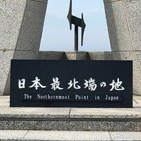 Nihon Saihokutan no Chi Monument