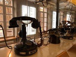 Museum of Telephone History