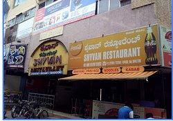 Shyvan Restaurant